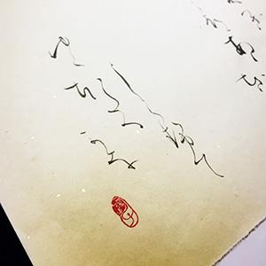 赤坂陽子プロフィール写真